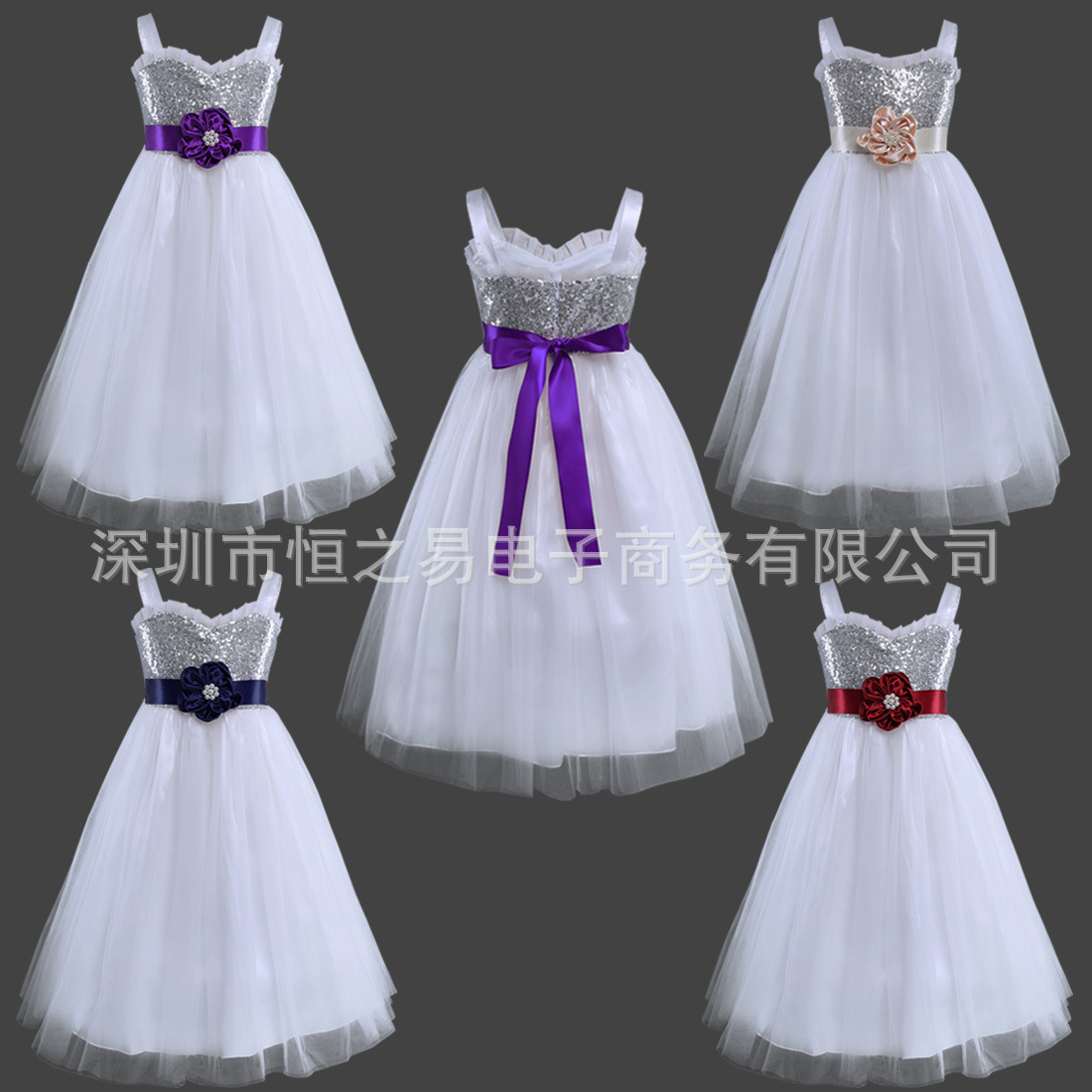 Tulle A Line Sashes Bow Flower Girl Dresses for Wedding First Communion Wedding Party Runway Show Pageant Danceway