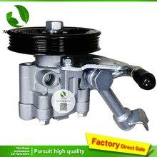 Dla NISSAN TEANA 2.3 J3 CAPQX moc pompa sterująca 49110-9W100 491109W100 49110-9Y800 49110-9Y600 49110-9Y000