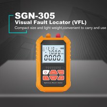 3 in 1 Visual Fault Locator Network Fiber Optic Cable Tester 5km Red Light Laser Pen LED Lighting Optical Power Meter цена и фото