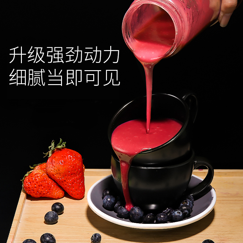 Juicer Blender Portable Electric Juicer Mini Home Automatic USB Charging Small Student  Juice Bottle Juice Machine 4