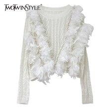 TWOTWINSTYLE ニットパッチワーク真珠の羽女性のセーター O ネック長袖女性プルオーバー 2020 秋ファッション新