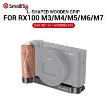 SmallRig RX100 M7 L Förmigen Holz Grip für Sony RX100 III / IV / V(VA) / VI / VII Rx100 M6 Vlog Rig Für Kamera Vlogging 2467