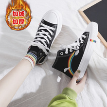Rainbow Increase Down High Help Canvas Shoe Trend Small Whit