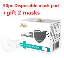 50pc Disposable mask pad protective gasket filter dust proof breathable unisex three layer thickened in stock+ free gift 2 masks