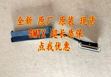 Novo original para thinkpad t470 a475 t480 a485 hdd cabo de disco rígido conector dc02c009l30 dc02c009l10