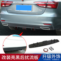84 Cm Car Universal Modified Spoiler 7 Wing Shark Fin Rear Bumper Chassis Flow Deflector Automotive Rear Bumper