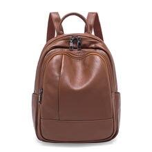9l мини женский кожаный рюкзак 2020 классический маленький винтажный