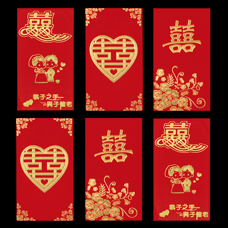 Wedding Supplies Wholesale Wedding Money Packet Marriage Hundred Dollars 1000 Yuan Red Envelope Creative Bronze-