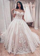 Wunderschöne Spitze Ballkleid Hochzeit Kleider 2020 Schatz Weg Von Der Schulter Appliques Spitze Up Zurück Muslimischen Braut Hochzeit Kleider