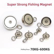 1 шт двухсторонний Неодимовый спасательный рыболовный Магнитный