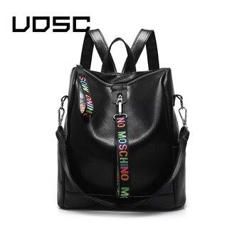 UOSC Women 100% PU Leather Backpack High Quality Youth Backpacks For Teenage Girls Female School Shoulder Bag Bagpack manhan women backpack fashion backpack women 2020 high quality pu leather backpack female school bags for teenage girls