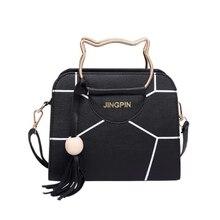 Fashion Women Designer Handbag Tassel Shoulder Small Bag Women Top Handle Totes Metal Ring Crossbody Bags Casual Messenger Bags