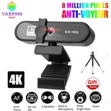 2021 nova webcam completa hd 2k 4k com microfone e suporte para computador portátil desktop vídeo chamando youtube gravação de vídeo usb web camera