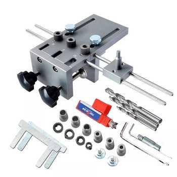 ALLSOME Holzbearbeitung Puncher Locator Holz Doweling Jig Einstellbare Bohren Guide Für DIY Möbel Anschluss Position Hand Werkzeuge