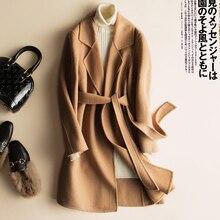 Классическое пальто двустороннее кашемировое шерстяное пальто оригинальный дизайн женское осенне зимнее Элегантное повседневное теплое пальто из 100% шерсти