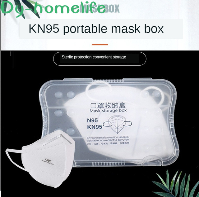N95 Medical Masks Storage Box Dust-proof Waterproof Portable Mask Storage Folder Japanese Outdoor Anti-virus Sanitary Products 3