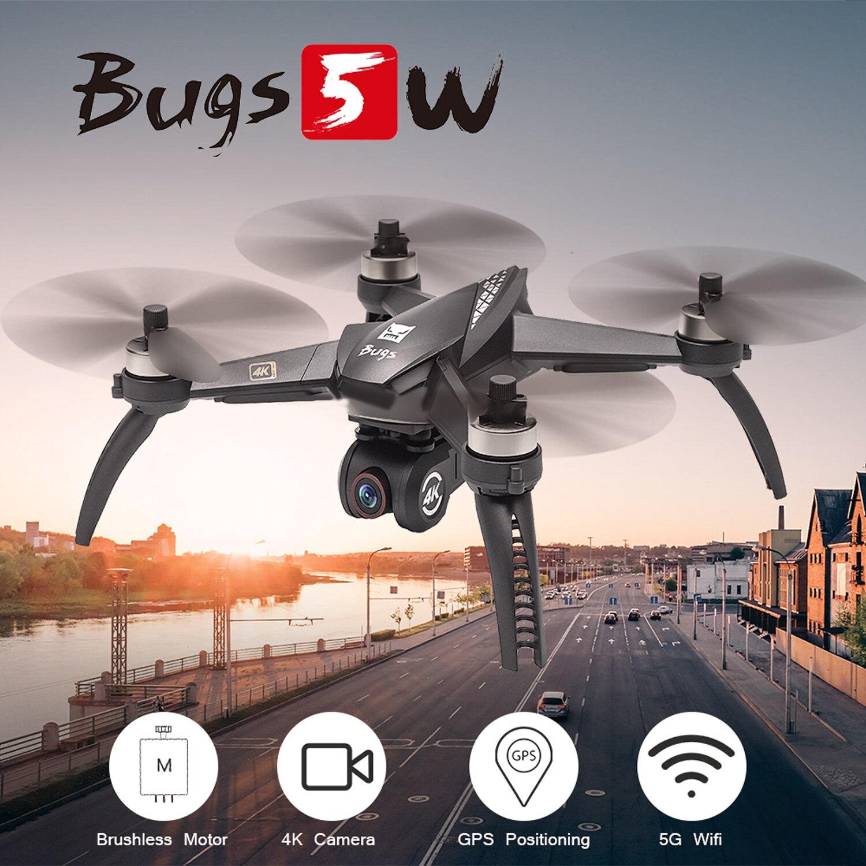 MJX Bugs 5W B5W Профессиональный радиоуправляемый Дрон с камерой 4K Дрон камера HD 5G Wifi бесщеточный Радиоуправляемый квадрокоптер gps жесты фото Vs H501S - 6