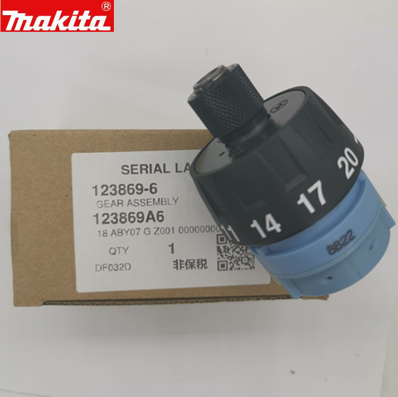 Makita 123869-6 Gear Assy Gearbox for DDF083 DF032D DF032DZ Power Tool Accessories Electric tools part