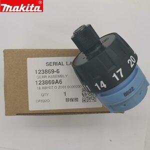 Makita 123869-6 Gear Assy Gear