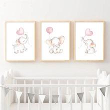 Детская Настенная картина для детской комнаты Постер со слоном