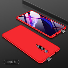 LANTRO JS Phone Case For HUAWEI P20lite Nova 3e PC Material Fitted Anti-knock