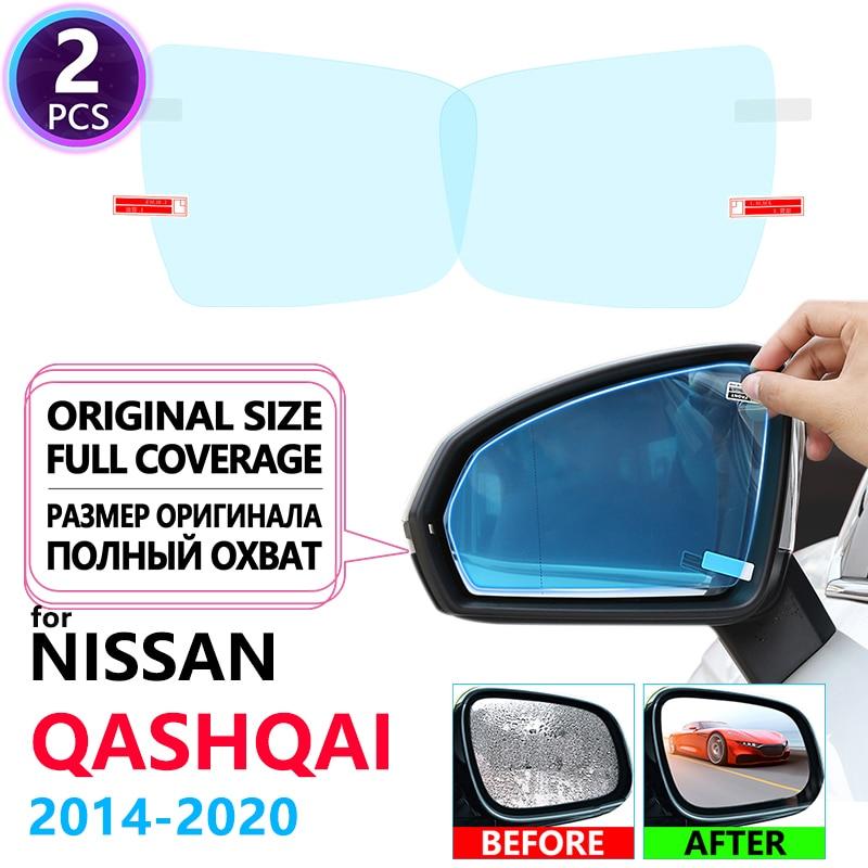Полноразмерное антизапотевающее непромокаемое зеркало заднего вида для Nissan Qashqai J11 2014 ~ 2020, аксессуары для пленок 2015 2016 2017 2018 2019