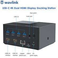 Usb c 4k двойной hdmi дисплей Универсальная док станция с доставкой