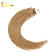 Sindra Remy Micro Ring волосы для наращивания волосы для ханмена 14-24 дюймов 1 г/шт. 50 г 100/упаковка микро-Ссылка человеческие волосы