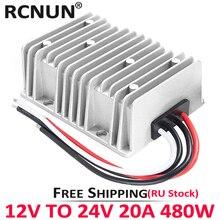 RCNUN 12 V do 24V 19 V 1A 3A 5A 10A 12A 15A 20A wzmocnienie DC konwerter DC 12 V do 19 V zasilacz laptopa samochodowego ładowarka