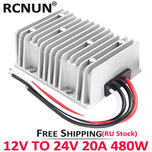 RCNUN 12V TO 24V 19V 1A 3A 5A 10A 12A 15A 20A Step-up Boost DC DC Converter 12 Volt to 19 Volt Car Laptop Power Supply Charger(China)
