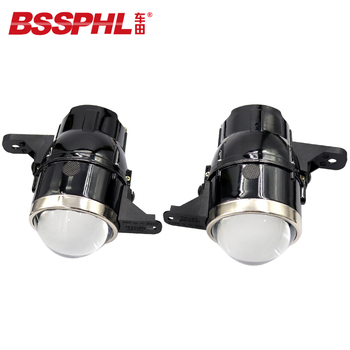 BSSPHL Car light 2.8 inch Bi-xenon LED fog lamp lens Car styling Retrofit headlight fit for chevrolet Malibu