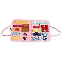 Занят доска Монтессори игрушки для малышей сенсорные подарок