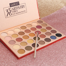 Qibest Cosmetics Nude 35 Color Eye Shadow Palette Eyeshadow Pigment Shimmer Matte Waterproof Paleta De Sombra Makeup Pallete
