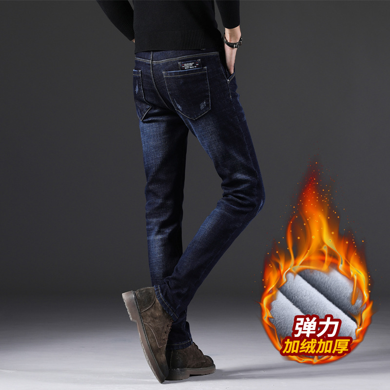 2019 Winter New Products Brushed And Thick Jeans Men Slim Fit Warm Skinny Stretch Trousers Men's Cold Resistance Pants