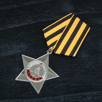 Związek radziecki Medal CCCP Order chwały 3 klasa zsrr Medal odznaka dekoracji wnętrz tanie i dobre opinie Patriotyzmu Europa RUSSIA Metal