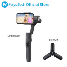 цена на FeiyuTech Vimble 2 Smartphone Gimbal 3-Axis Handheld Stabilizer with 183mm Extension Pole Tripod for iPhone X 8 7 XIAOMI Samsung