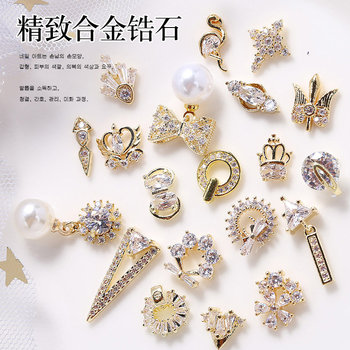 10pcs/lot Luxury Angel Pendant 3D Alloy Nail Art Zircon Pearl metal manicure nail accessories DIY Decoration charms