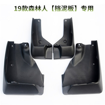 Car-covers Car accessories For Subaru Forester 2019 plastic Mud Flaps Splash Guard fender Car styling