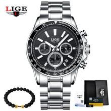LIGE męskie zegarki Top marka luksusowy zegarek kwarcowy godzina data zegar moda codzienne zegarki ze stali zegarek mężczyźni wojskowy Erkek Kol Saat