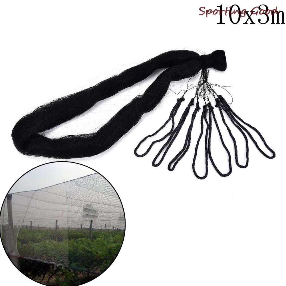 1PCS 10x3m Anti Bird Bird-Preventing Net Netting Mesh For Fruit Crop Plant Tree Garden Wholesale Black