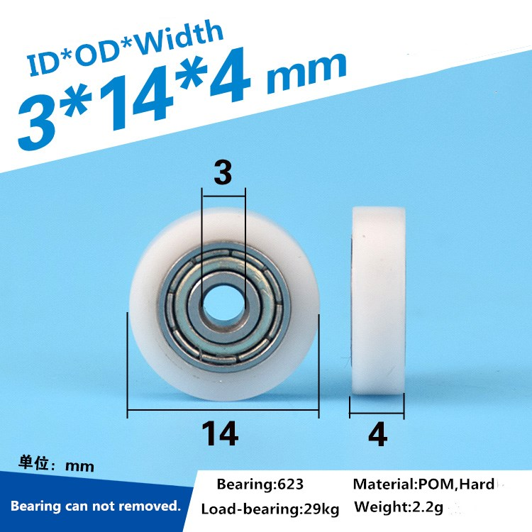 5pcs 3x14x4mm 623ZZ Bearing Delrin POM Coated Flat Type Pulley Wheel Roller Rolling Guide Pulley Wheel