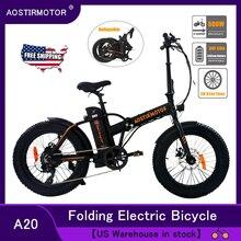 AOSTIRMOTOR Электрический велосипед 36В 500 Вт горный велосипед Снежный велосипед складной электровелосипед Электрический велосипед 4,0 жировые ши...
