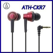 Audio technica железа Треугольники ath ckr7 in ear гарнитура