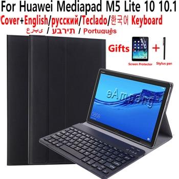 Bluetooth Keyboard Case for Huawei Mediapad M5 Lite 10 10.1 BAH2-W09/L09/W19 Case Keyboard for Huawei M5 Lite 10 Cover+Keyboard