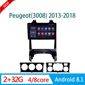 2GRAM car Multimedia For Peugeot 3008 2013-2018 DVD Player auto radio stereo system GPS navi dsp RDS am 1din Android mirror link image