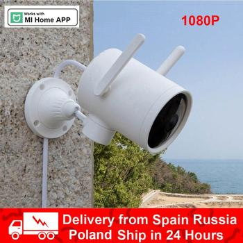 2020 xiaomi Smart Outdoor Camera WIFI Waterproof PTZ webcam 270 angle 1080P Dual antenna signal IP Cam Night vision Mi home APP