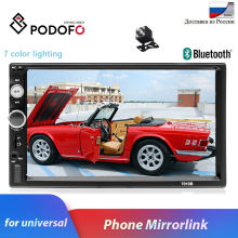 "Podofo Autoradio 2 din Radio de coche reproductor de vídeo Multimedia 7 ""ESTÉREO AUTOMÁTICO Bluetooth MP5 2Din pantalla táctil pantalla Digital USB SD FM(China)"