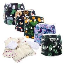 MABOJ Новорожденные AIO подгузники тканевые подгузники детские моющиеся все в одном подгузники многоразовые подгузники Pul подгузник для новор...