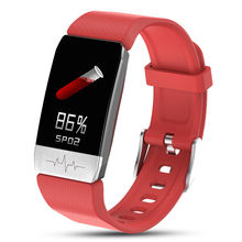 T1s термометр Смарт часы тела Температура монитор сердечного