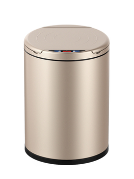 Induction Trash Can Intelligent Household Full-automatic Creative Living Room Bedroom Kitchen Toilet Covered Electric Trash Can